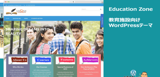 EducationZone