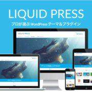 LIQUID PRESS LIGHT