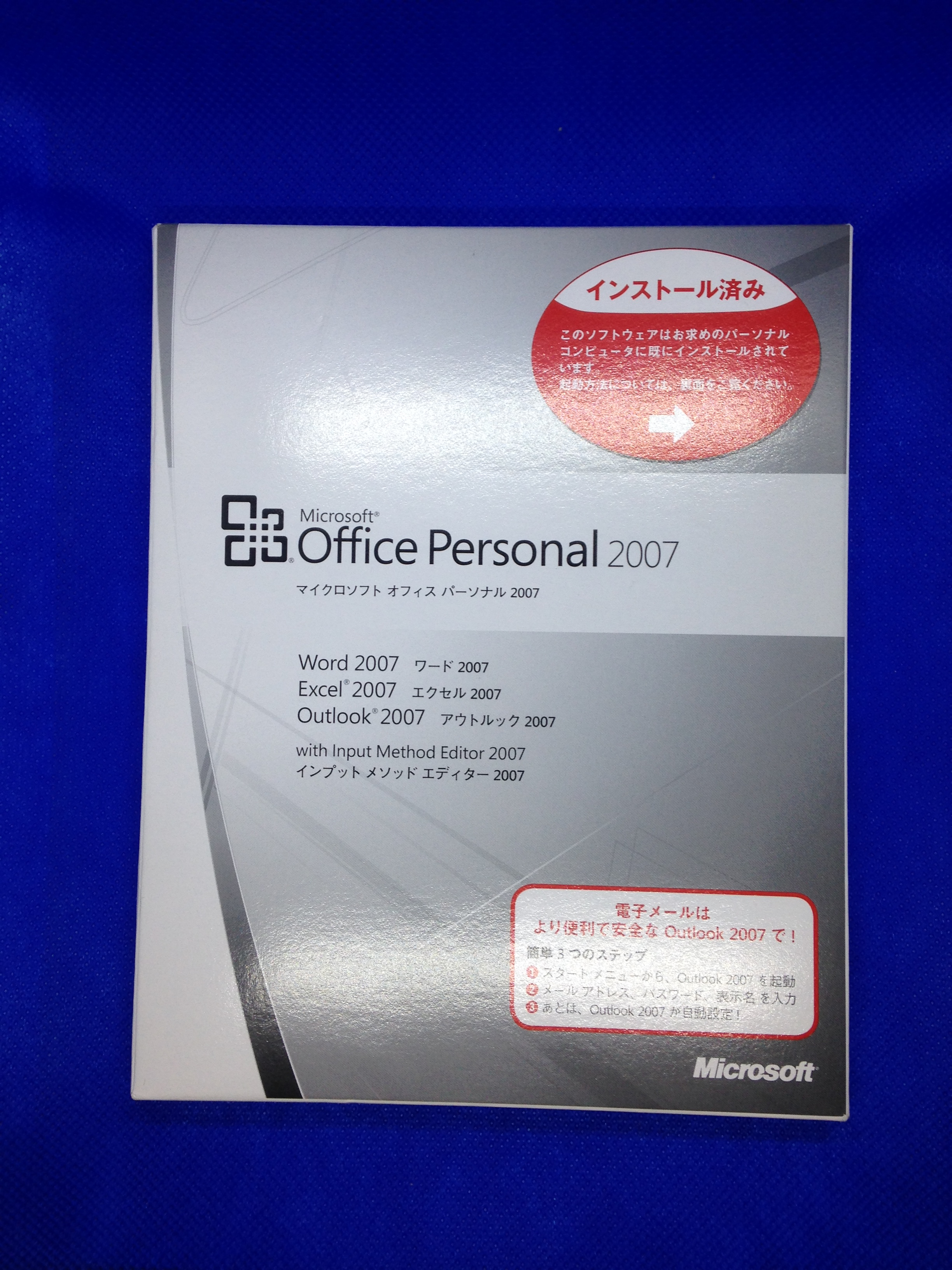 Microsoft Office2007 Personal