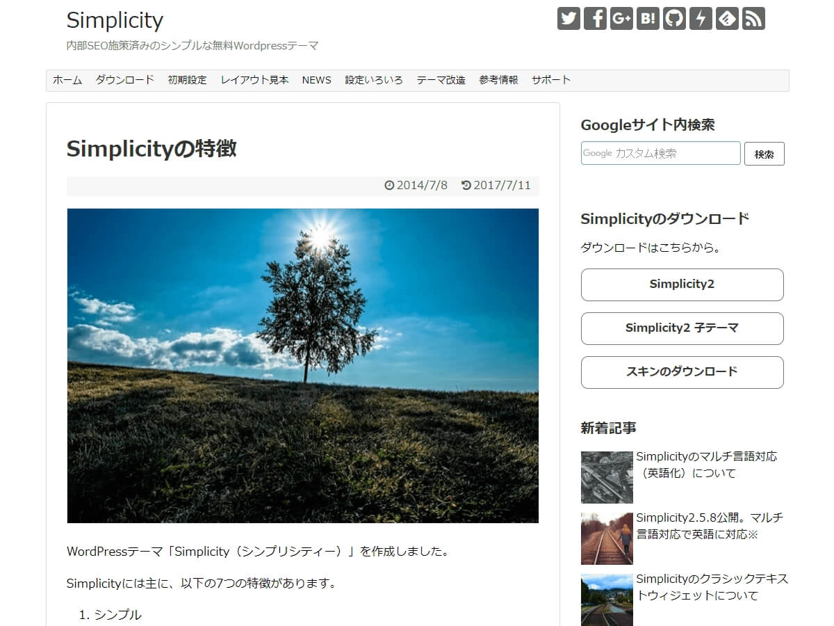 Simplicity2