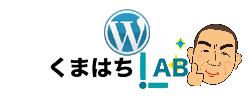 WordPressでWEBサイト作成ならくまはちLABへ( Lightning Test Site )