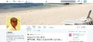 Twitter新タイムライン