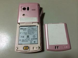 MicroSDの取り出し