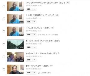 YouTube個人アカウント