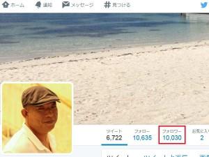 10000follower
