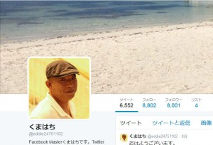 8000follower